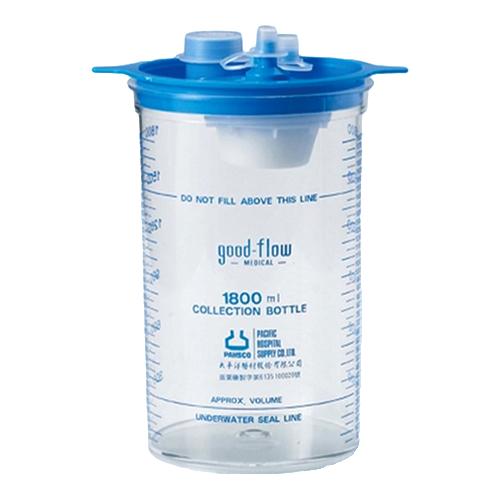 DISPOSIBLE BOTTLE VACUUM (1800 ml)